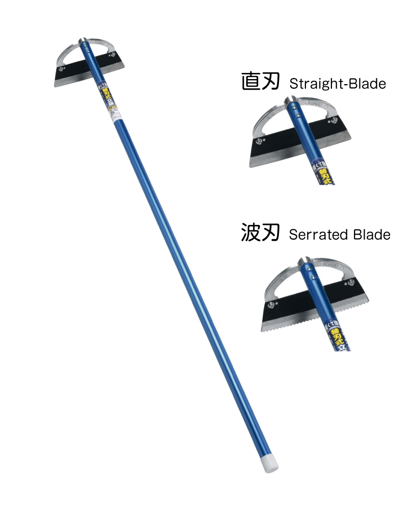 Steel Handled Standing Sickle with Replaceable Blade - Straight-Blade